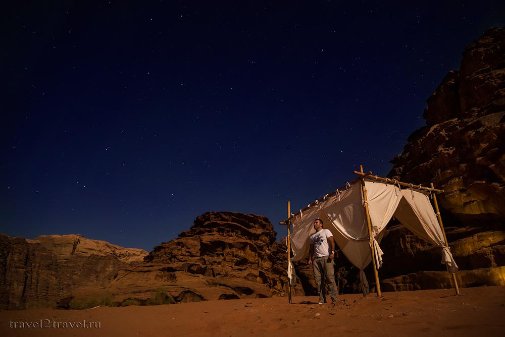 Ночь в пустыне Вади Рам, Иордания