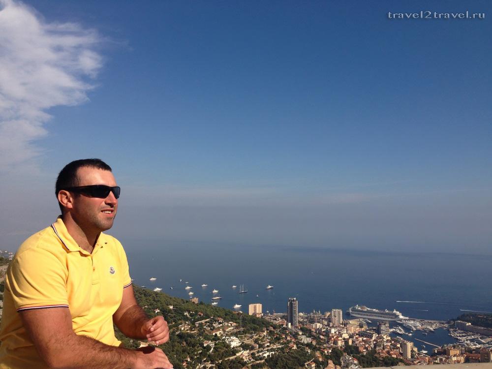 Автор блога Путешествовать! Monaco
