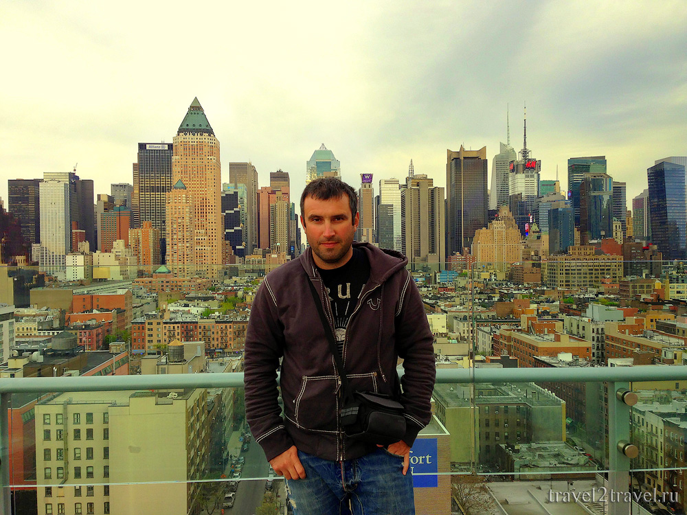 Hello, New-York!