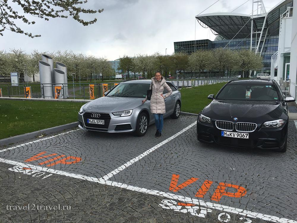 Аренда машины в Sixt в аэропорту Мюнхена для поездки на Хинтертукс