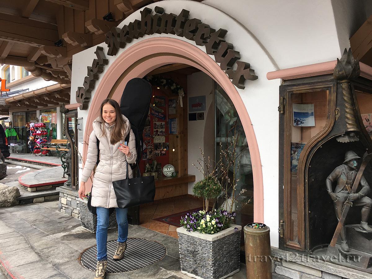 Вход в отельGletscher & Spa Neuhintertux Hotel