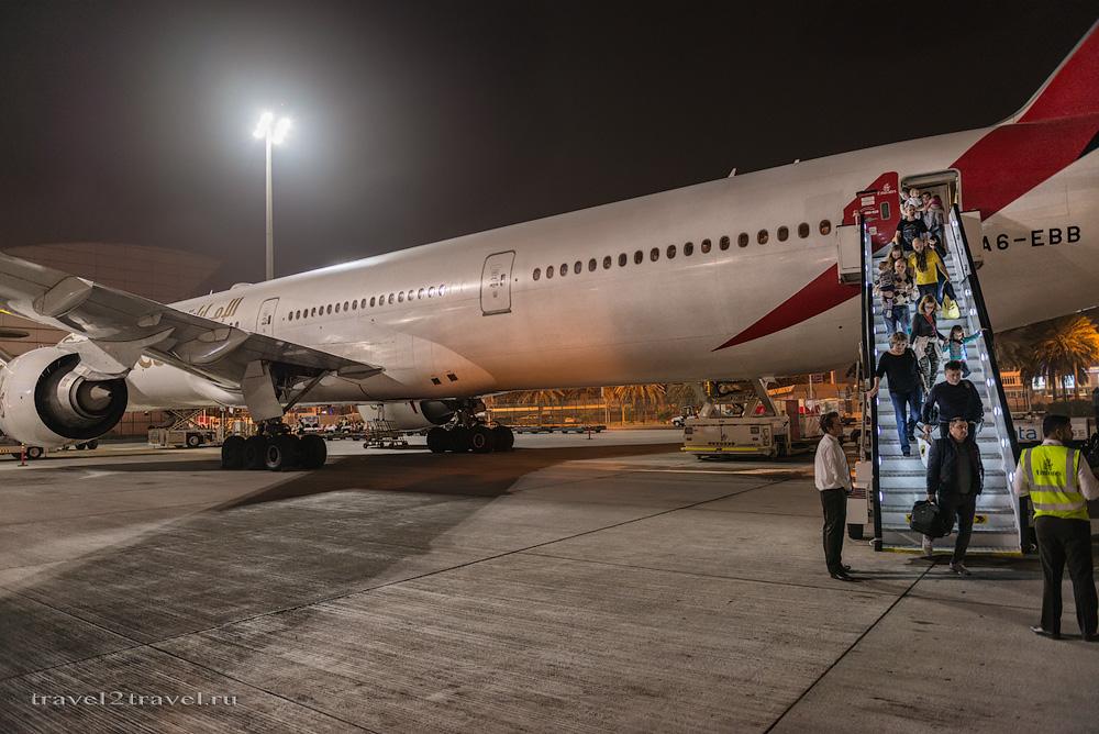 Рейс Москва-Дубай EK-134 авиакомпании Emirates