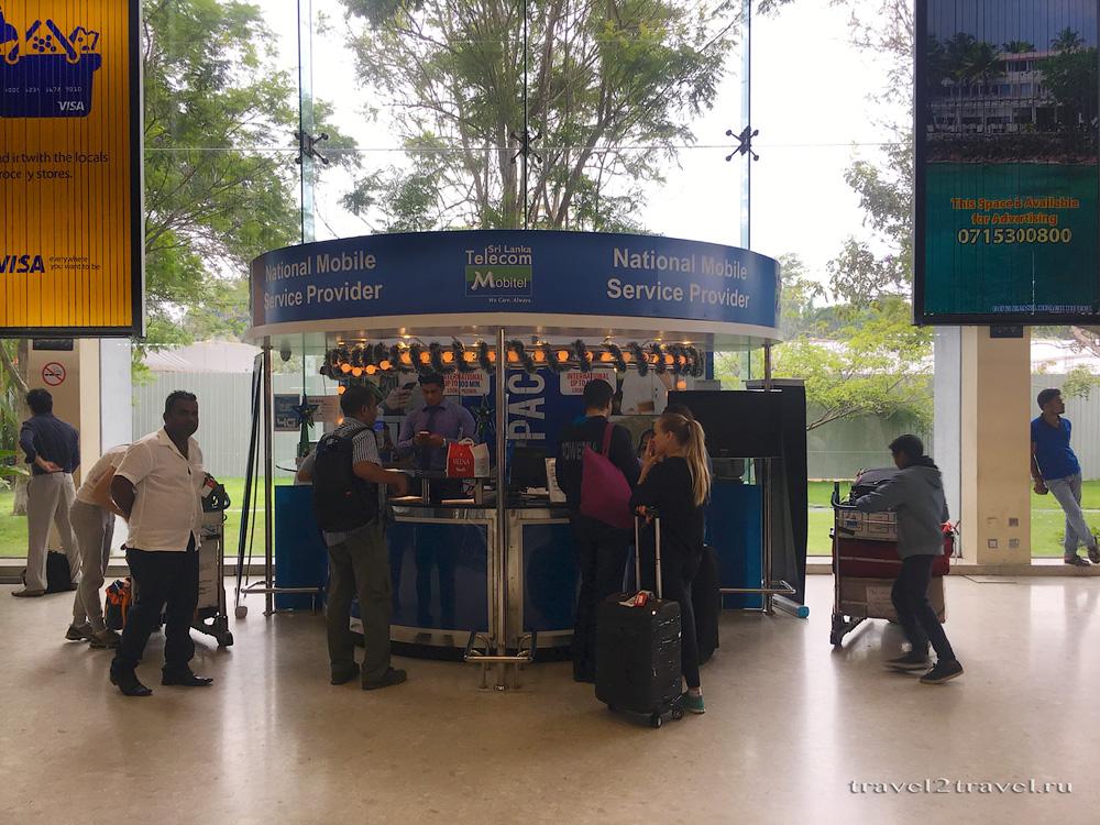 sim-карта Аэропорт Бандаранайке Sri-Lanka Telecom Mobitel