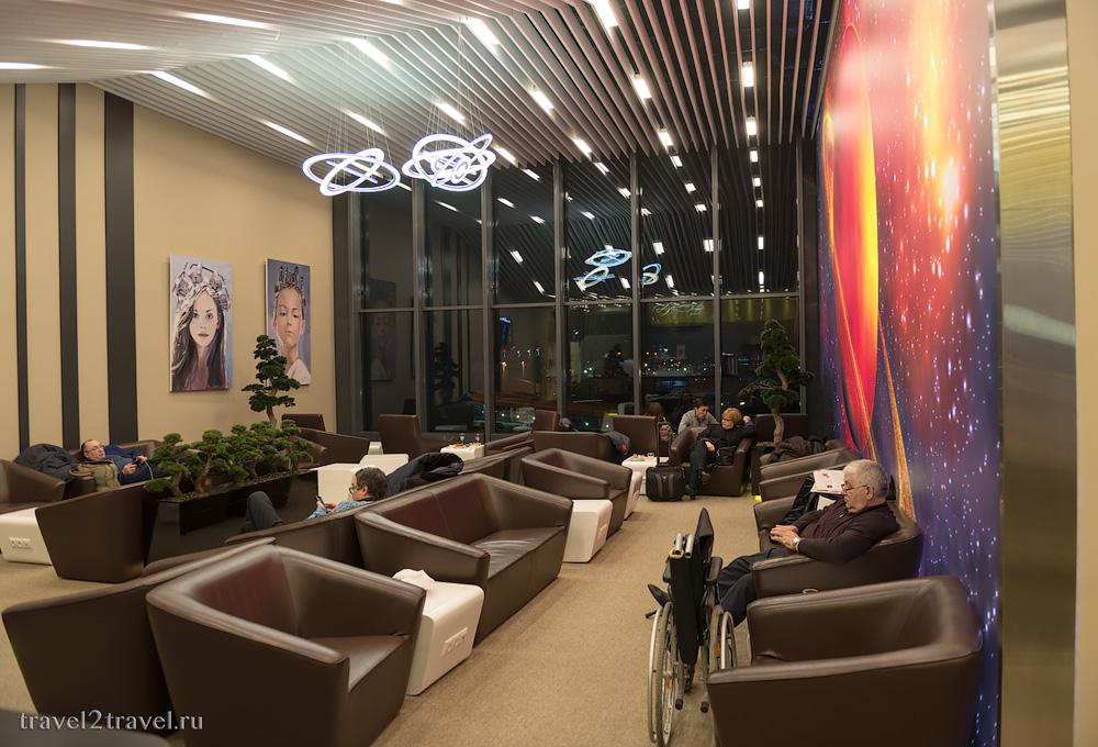 зона отдыха в бизнес-зале Космос (Space Lounge) терминала E Шереметьево