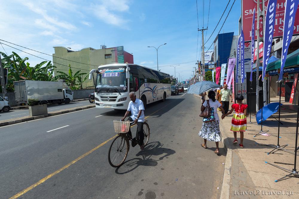 Участники дорожного движения на Шри-Ланке