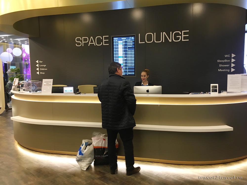 вход в бизнес-зал Космос в Шереметьево Терминал Е