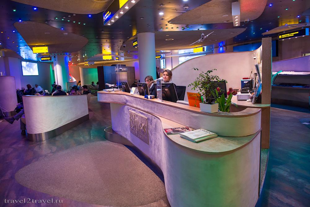 вход и ресепшн в бизнес-зала Блюз (Blues) в терминале D Шереметьево