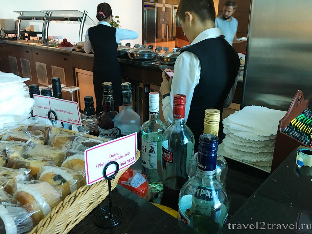 алкогольные напитки Marhaba Lounge Priority Pass