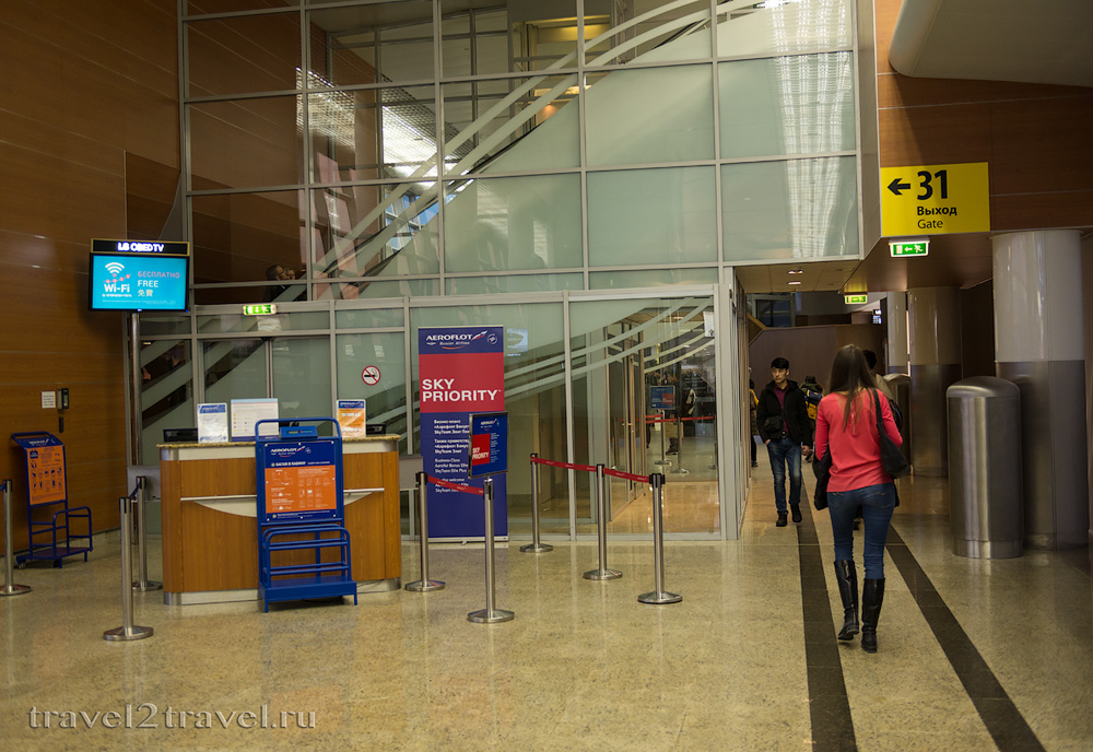 терминал D, международный аэропорт Шереметьево