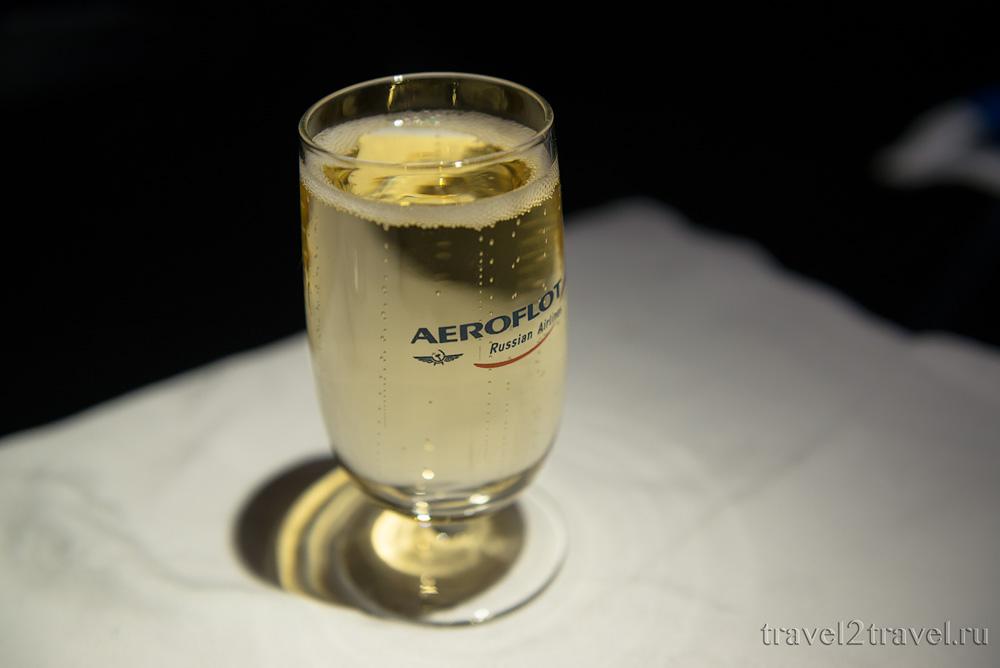 алкогольные напитки на рейсе Москва-Мюнхен SU2594 Аэрофлот бизнес-класс