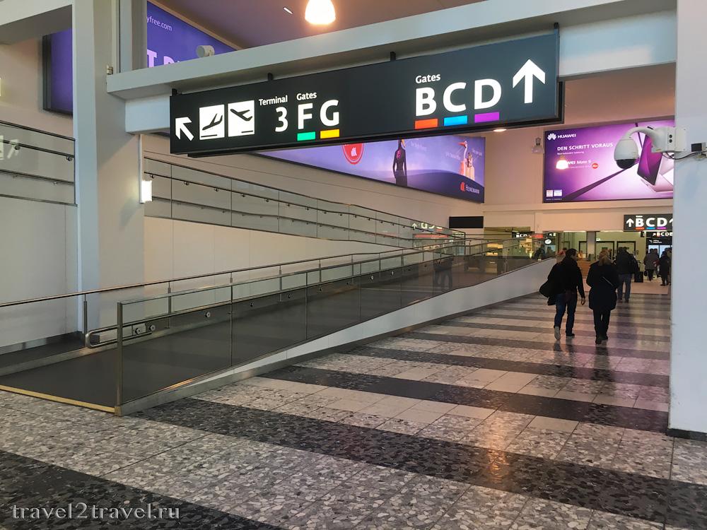 Путь к бизнес-залу Air Lounge в аэропорту Вены (VIE)