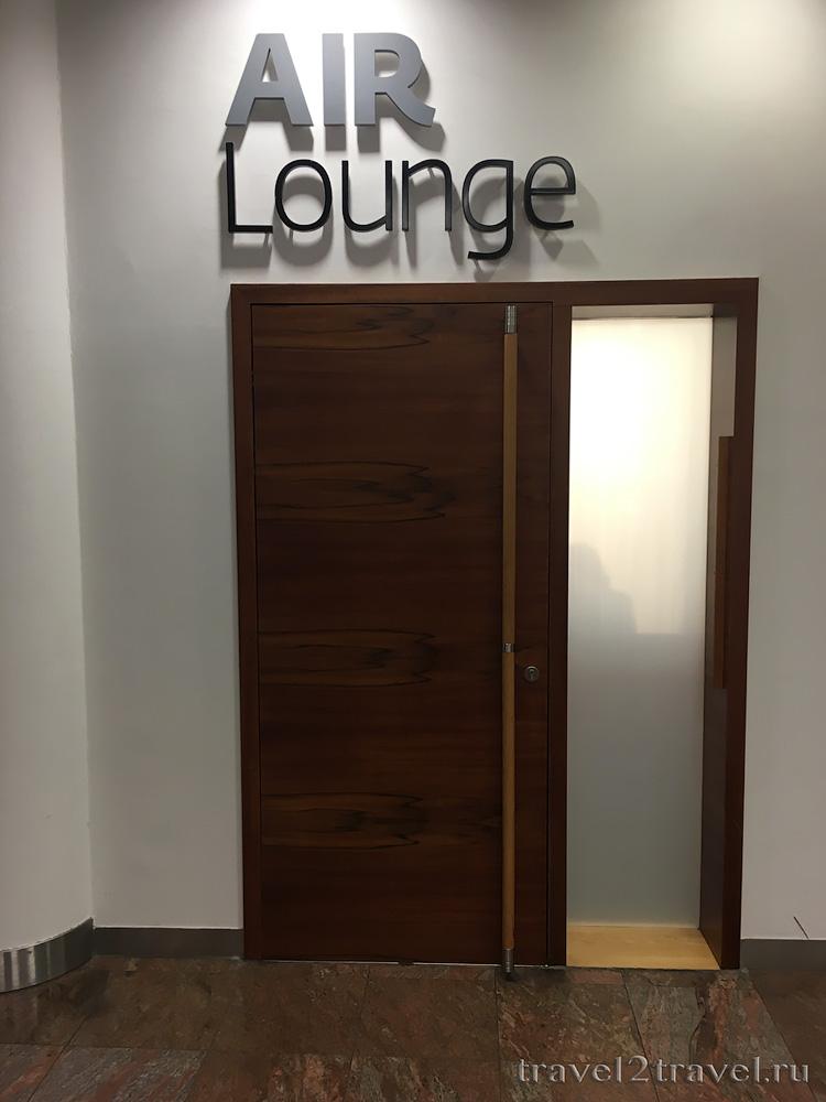 Вход в бизнес-зал Air Lounge в аэропорту Вены (VIE)