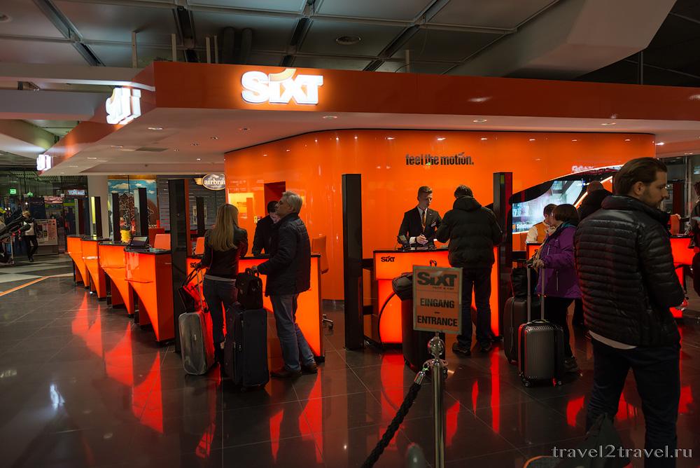 ICS Travel Group туроператор г Москва
