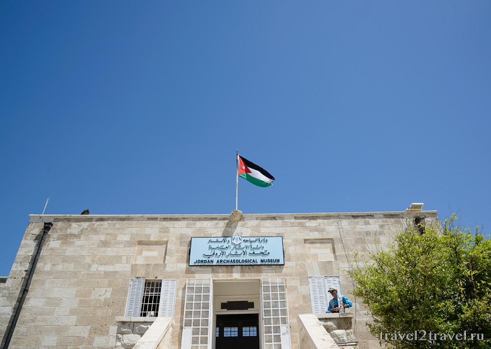 археологический музей Иордании цитадель Аммана Jebel-el-Qalaa