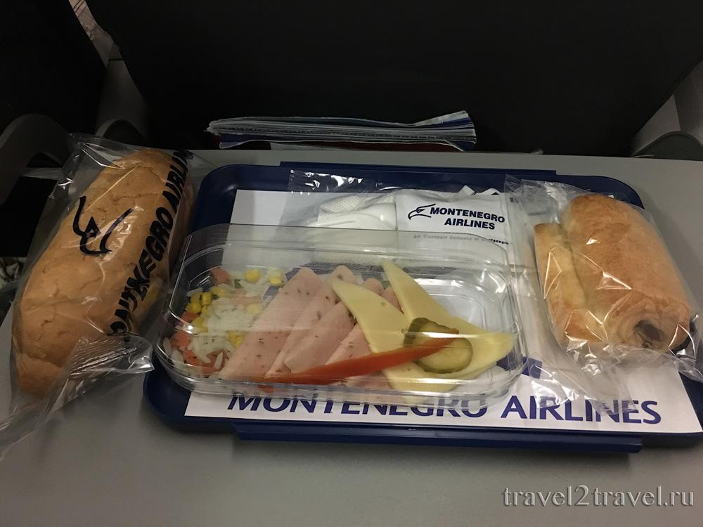 питание на рейсе YM-612 Тиват-Москва Montenegro Airlines отзыв