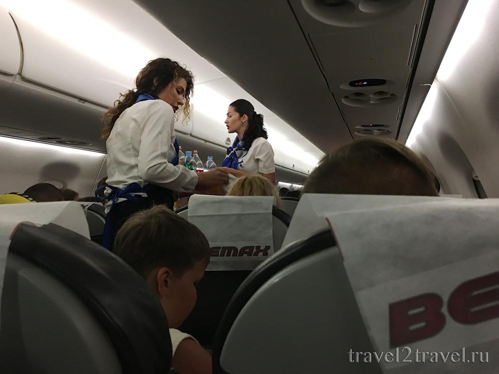 обслуживание на рейсе YM-612 Тиват-Москва Montenegro Airlines отзыв