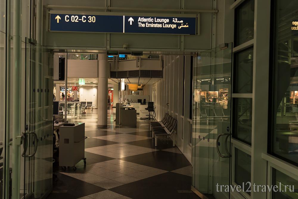 как найти бизнес-зал в Мюхнене Atlantic Lounge терминал 1