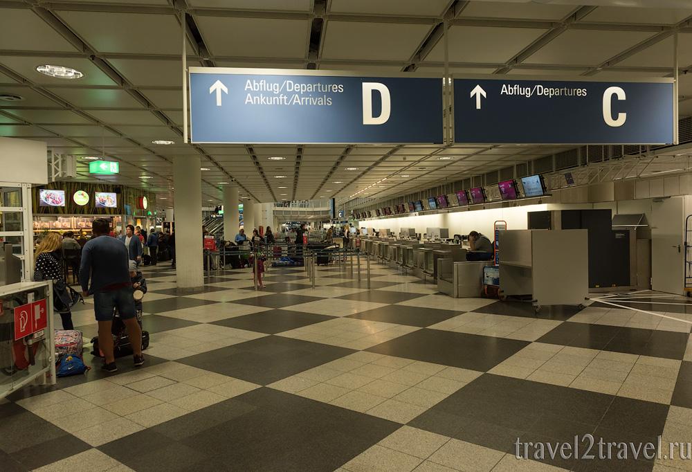 tax free в Мюнхене, как получить такс фри в мюнхенском международном аэропорту имени Йозефа Штрауса