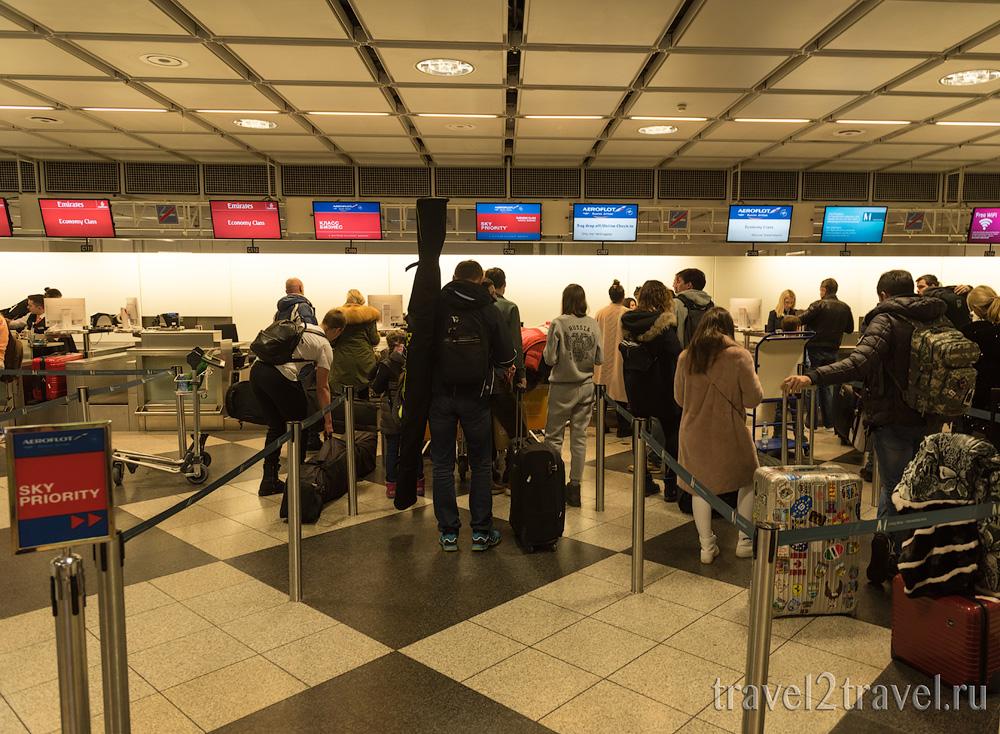 регистрация на рейс Мюнхен-Москва авиакомпании Аэрофлот