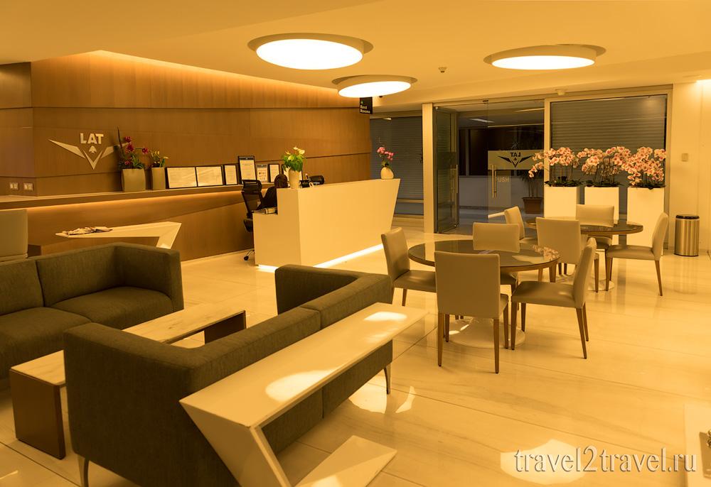 Бизнес-зал в Бейруте (Ливан) LAT Lounge