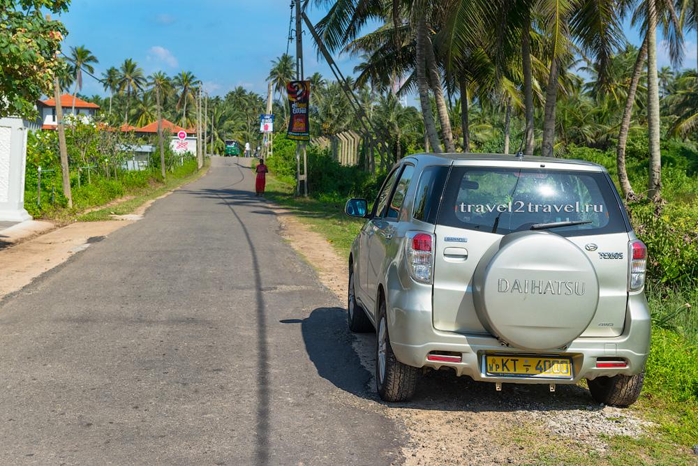 Аренда машины на Шри-Ланке to rent a car Sri-Lanka