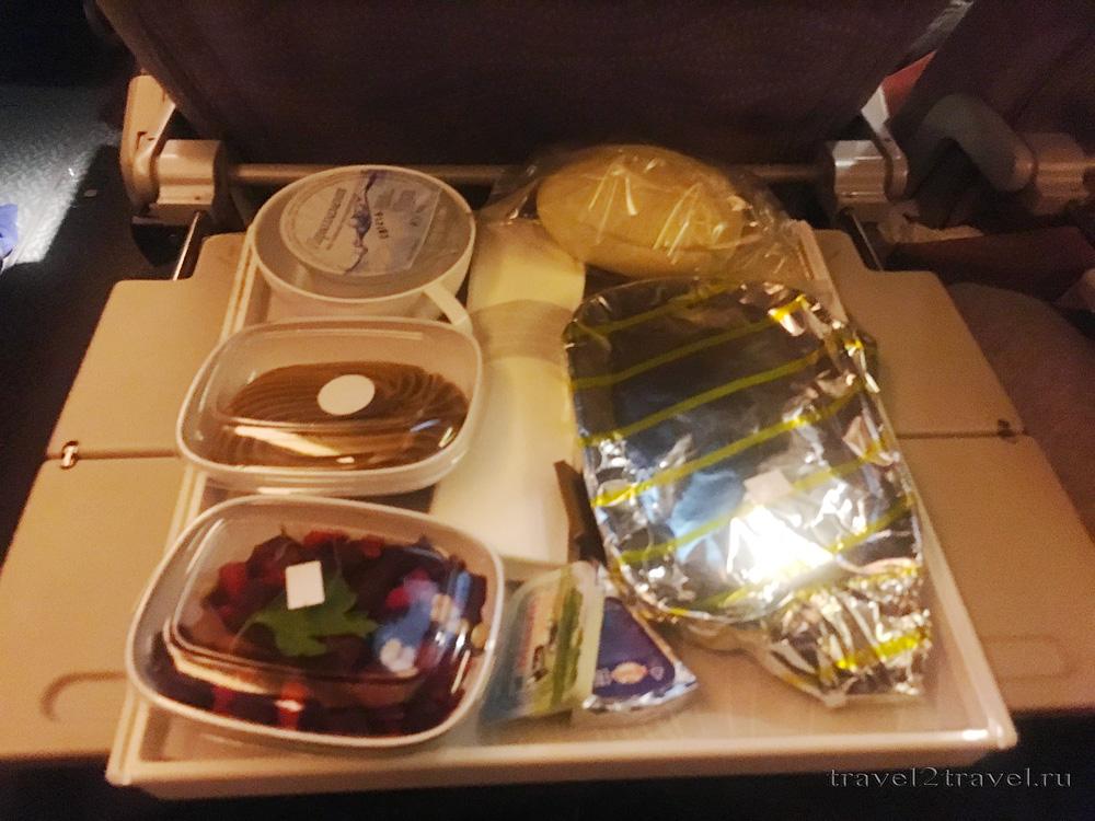 Питание на рейсе Москва-Дубай EK-134 авиакомпании Эмирейтс