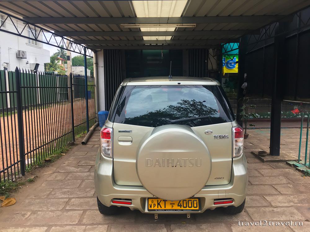Malkey Rent a Car офис рядом с аэропортом Bandaranaike