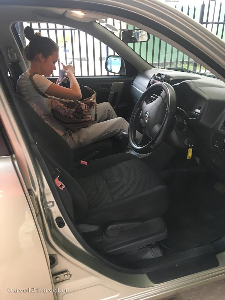 прием прокатной машины в компании Malkey Rent a Car