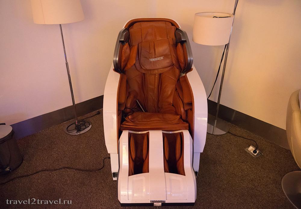 Массажное кресло в бизнес-зале Блюз (Blues) Шереметьево