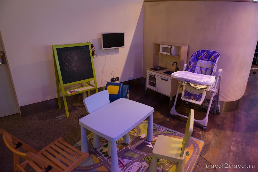 Детский уголок в бизнес-зале Блюз (Blues) Шереметьево