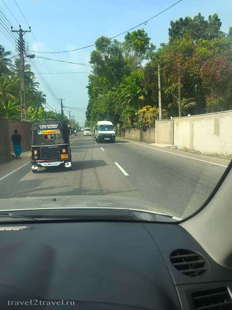 Левосторонее движение на Шри-Ланке