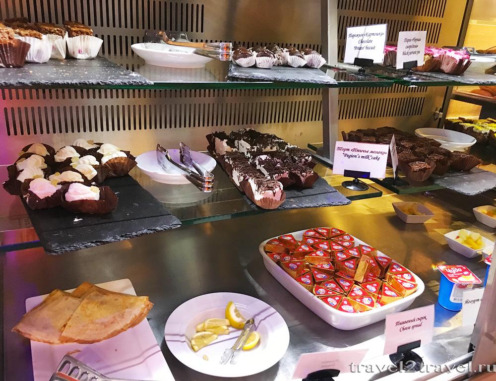 десерты в бизнес-зале Блюз (Blues)