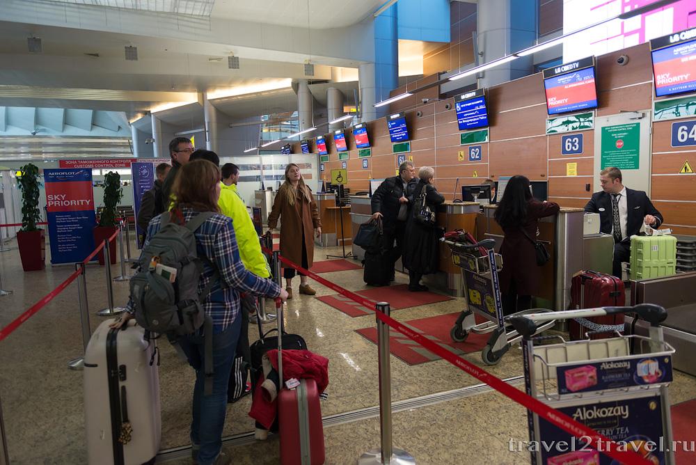 регистрация на рейс Аэрофлота в терминале D