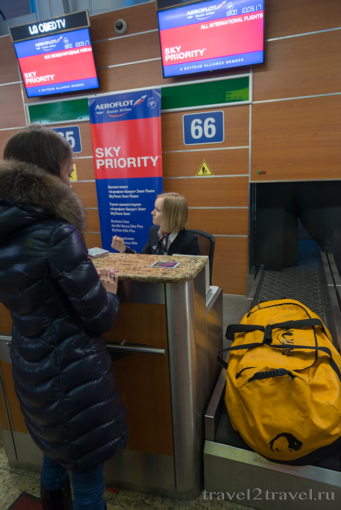 регистрация на рейс Аэрофлота в терминале D, сдача багажа
