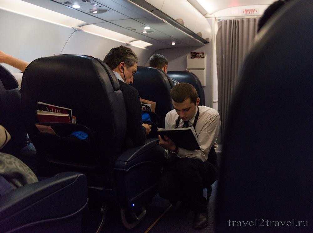 обслуживание на рейсе Москва-Мюнхен SU2594 Аэрофлот бизнес-класс