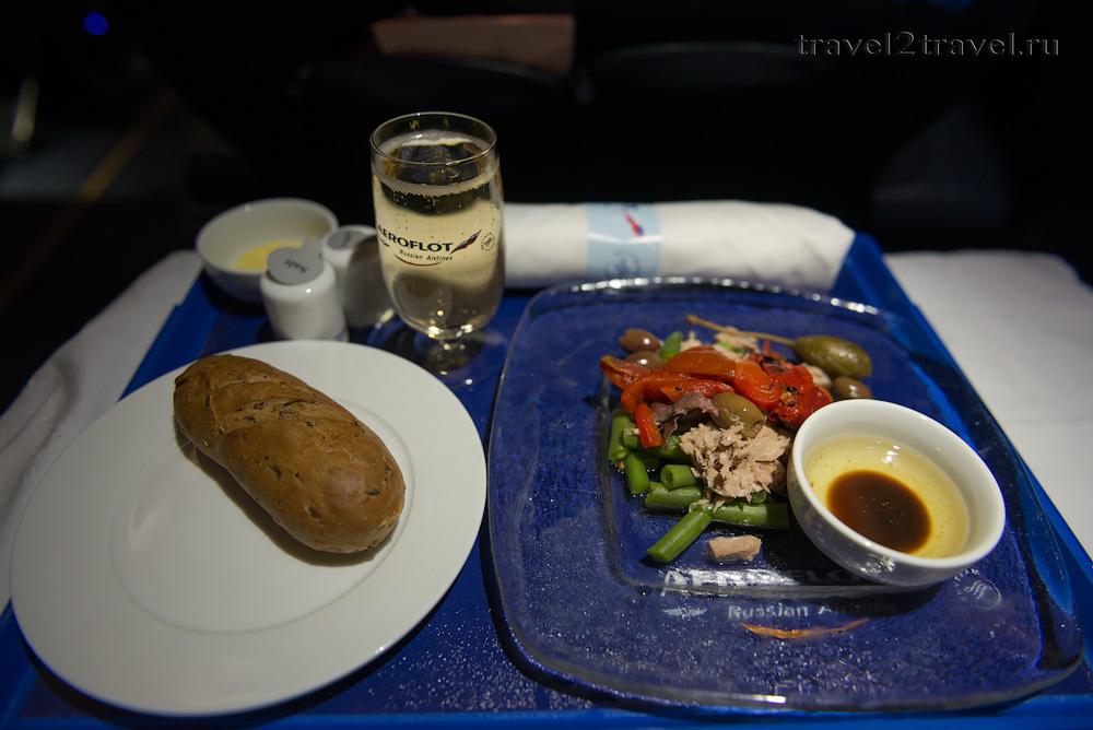 питание на рейсе Москва-Мюнхен SU2594 Аэрофлот бизнес-класс