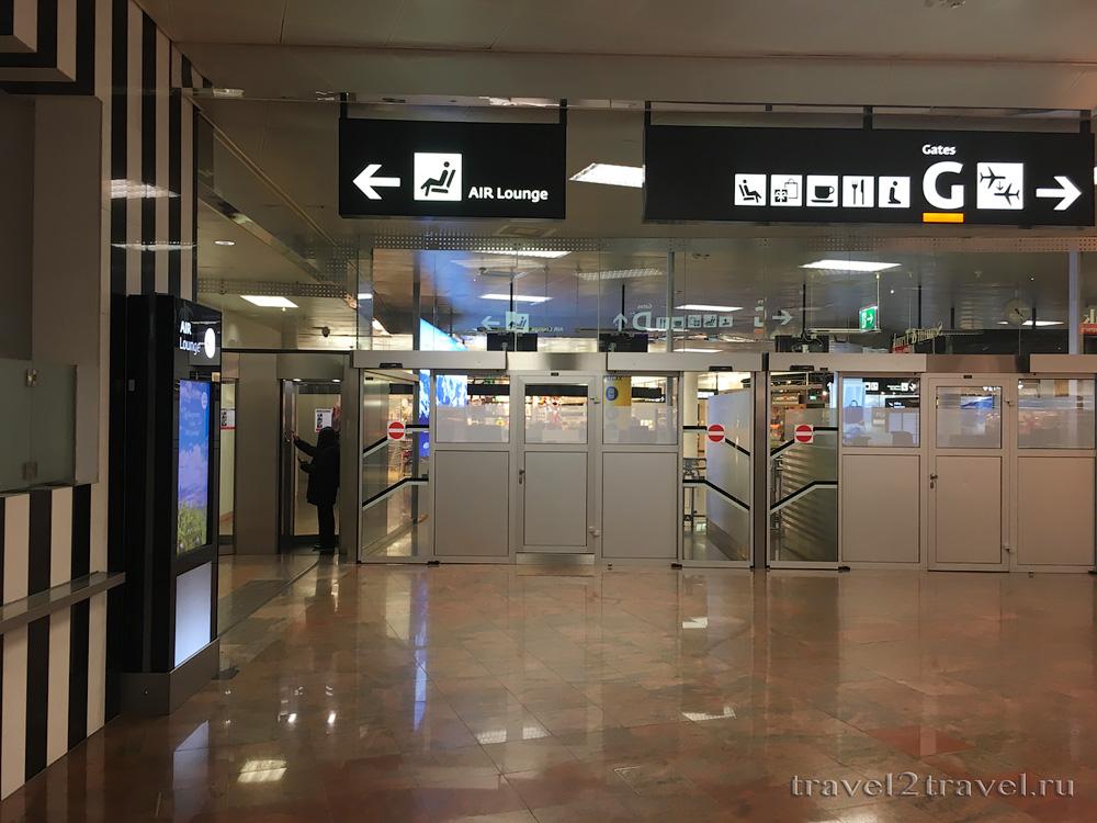 Место расположение бизнес-зала Air Lounge в аэропорту Вены (VIE)
