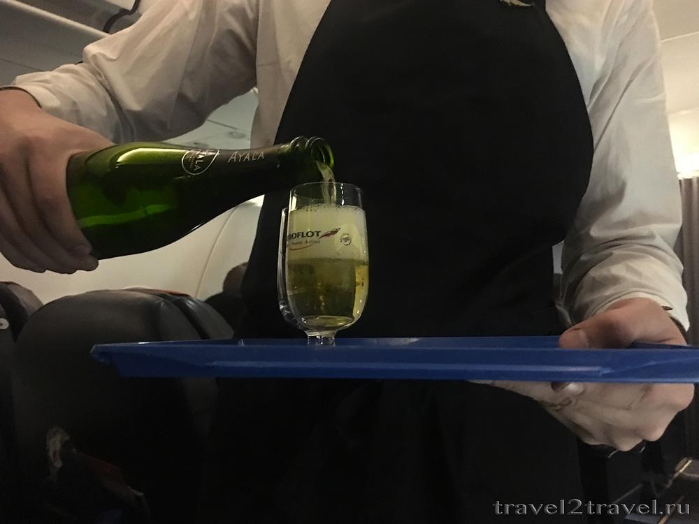 Винная и барная карта в бизнес-классе, алкоголь Аэрофлот