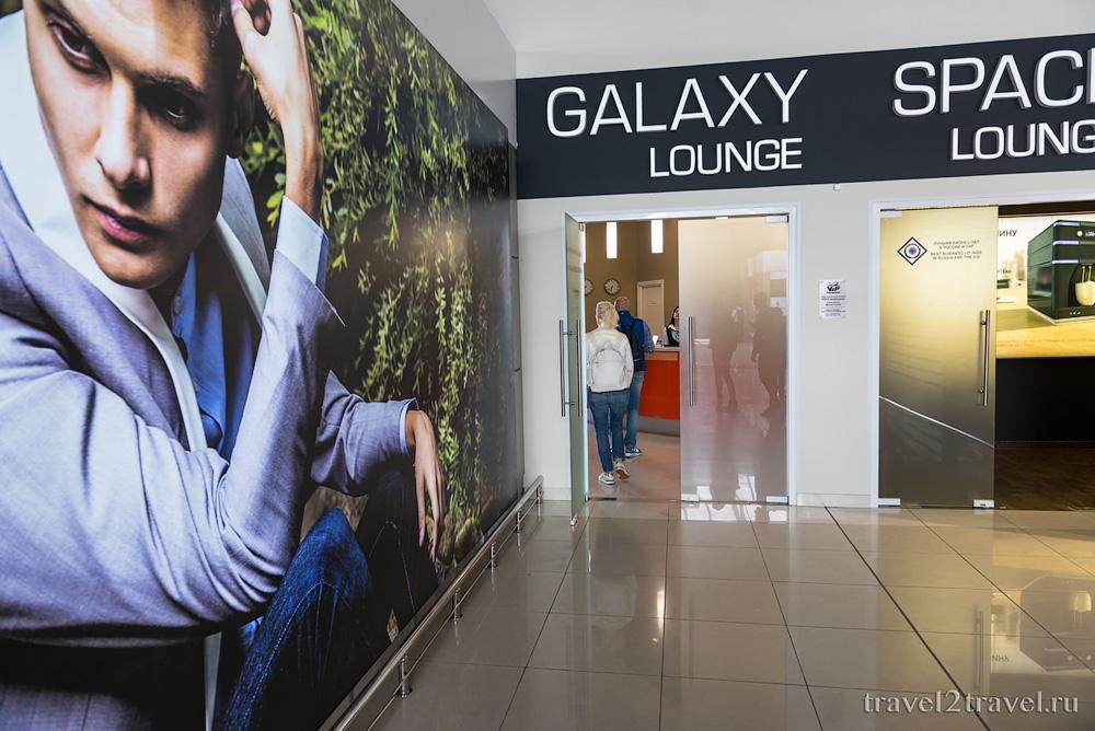 местоположение бизнес-зала Галактика в Шереметьево Терминал E