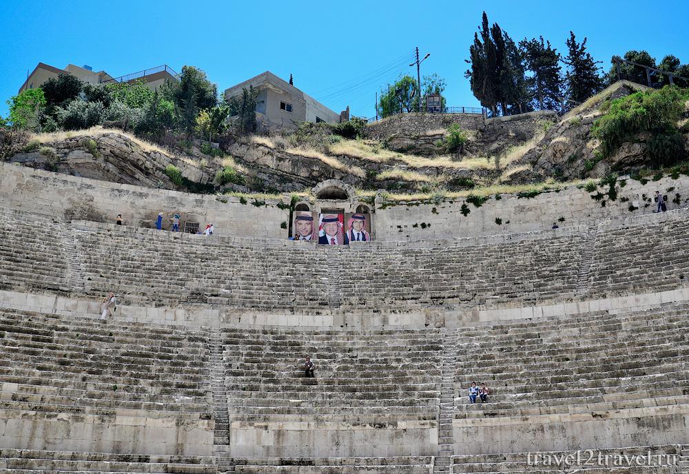 Амфитеатр Аммана