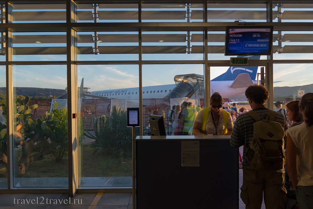 посадка на рейс YM-612 Тиват-Москва Montenegro Airlines отзыв