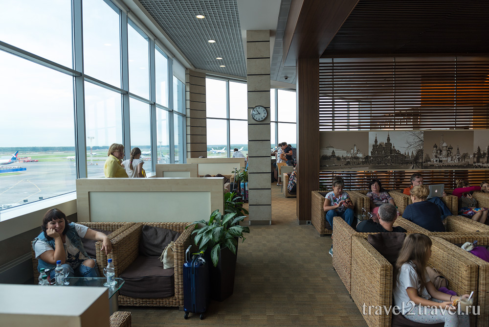 Airport Business Lounge Домодедово Priority Pass