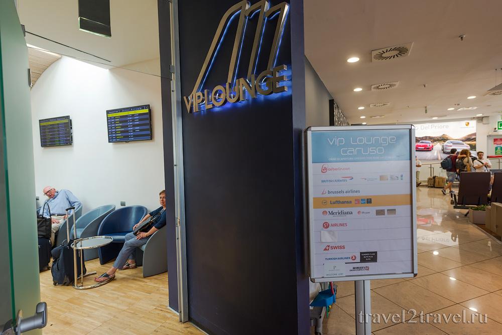 Местоположение бизнес-зал в Неаполе VIP Caruso аэропорт Cappocidino Priority Pass