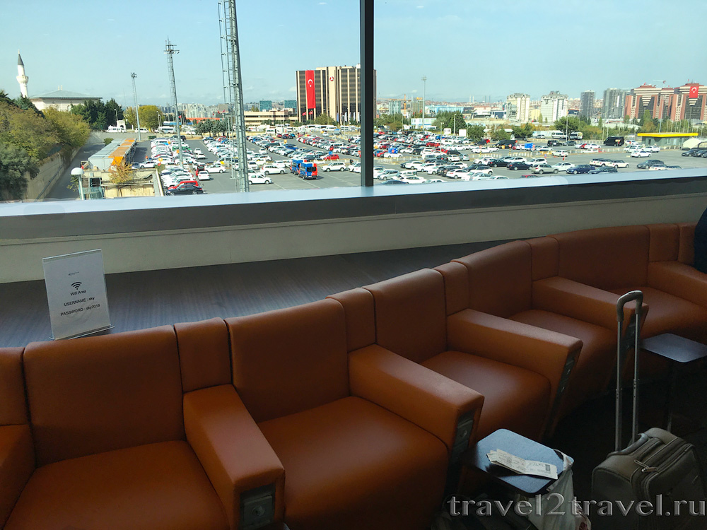 SkyTeam Lounge в аэропорту Стамбула