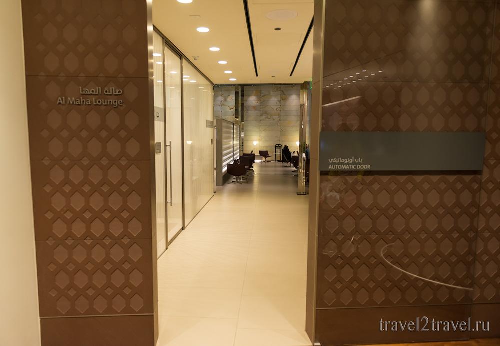 Бизнес-зал в Дохе Al Maha Transit Lounge в международном аэропорту Hamad, Катар