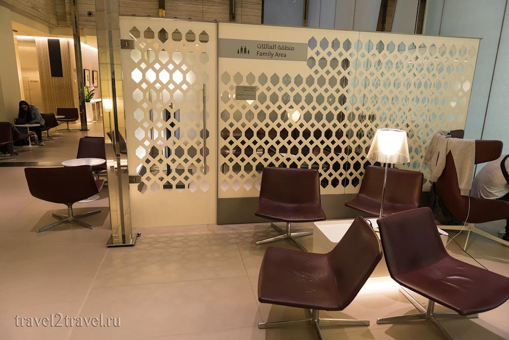 Family room, бизнес-зал в Дохе Al Maha Transit Lounge в аэропорту Hamad, Катар