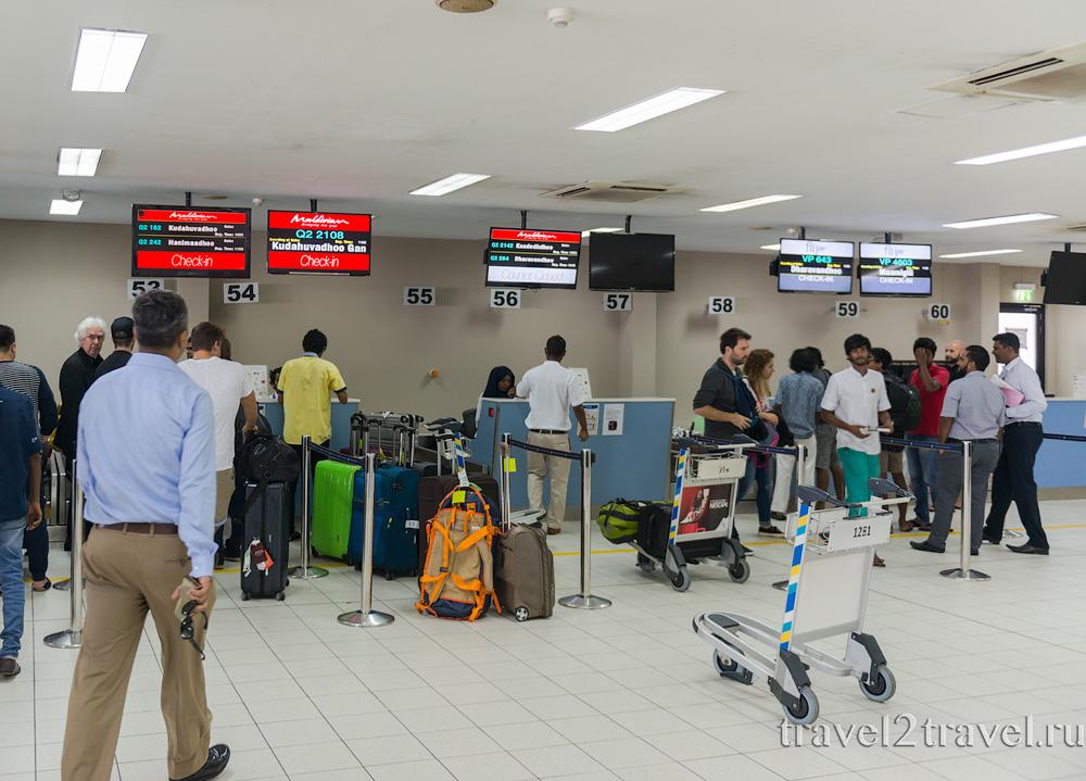 стойки регистрации в терминале внутренних линий Мале, Мальдивы