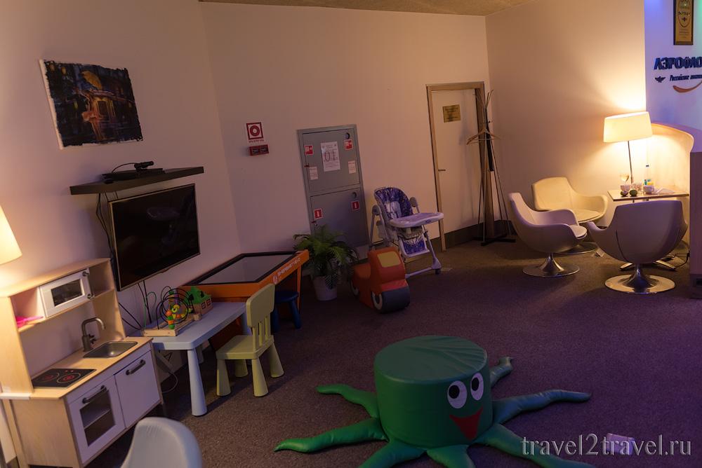 детская комната Джаз (Jazz Lounge) в Шетеметьево терминал D