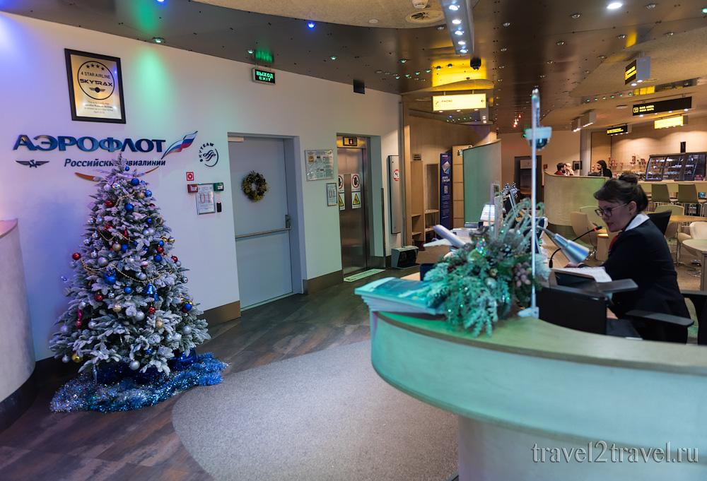 Бизнес-зал Джаз (Jazz Lounge) в Шетеметьево терминал D