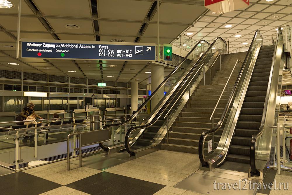 как добраться до бизнес-зала в Мюхнене Atlantic Lounge терминал 1